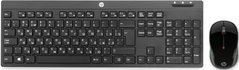 Комплект HP Wireless Keyboard and Mouse 200 HP Z3Q63AA